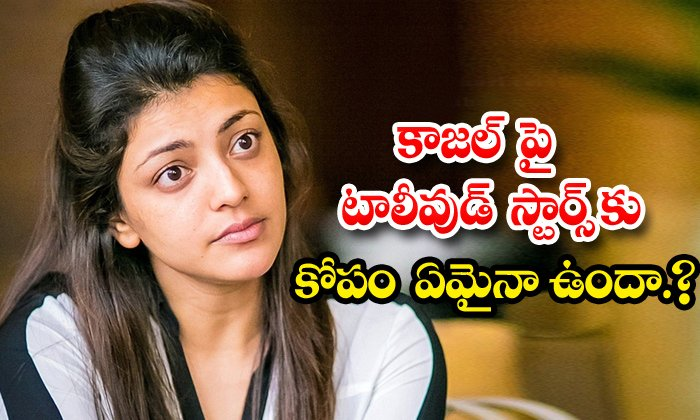 TeluguStop.com - Reason Behind Tollywood Stars Not Attended