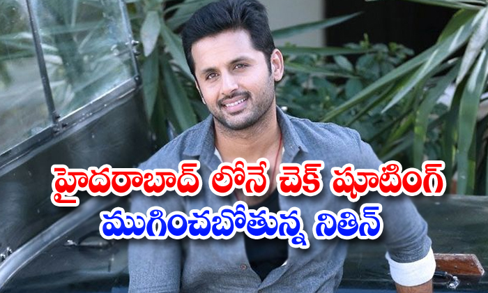 TeluguStop.com - Nithin Latest Film Check Resumes Shooting In Hyderabad