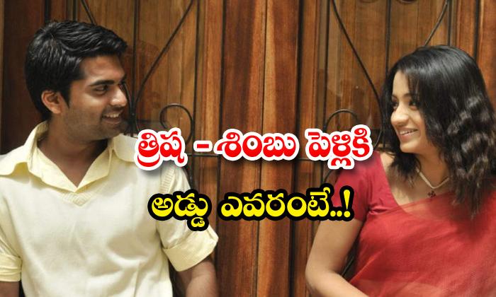 TeluguStop.com - T Rajendran Trisha Simbu Marriage Kollywood