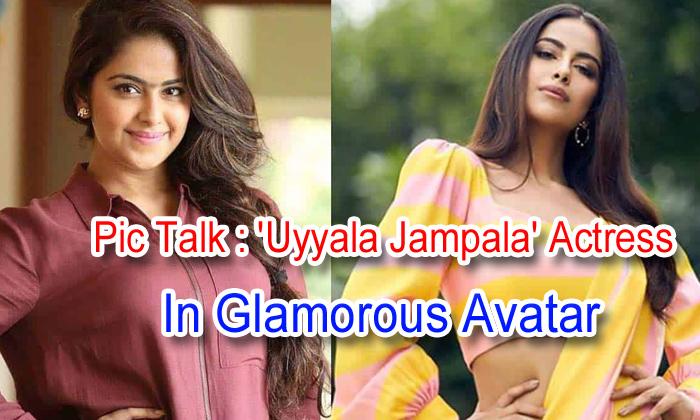 TeluguStop.com - Pic Talk: 'uyyala Jampala' Actress In Glamorous Avatar