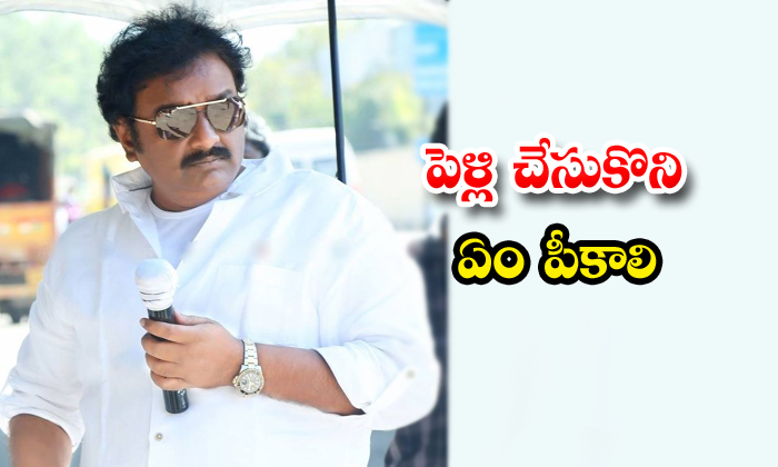 TeluguStop.com - Vv Vinayak Sensational Comments About Marriage