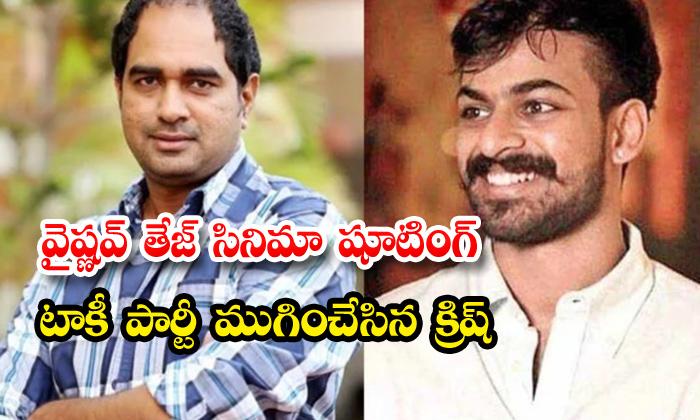 TeluguStop.com - Krish New Movie Shooting Completed