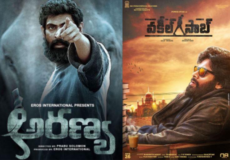 TeluguStop.com - Vakeel Saab Depends On Aranya
