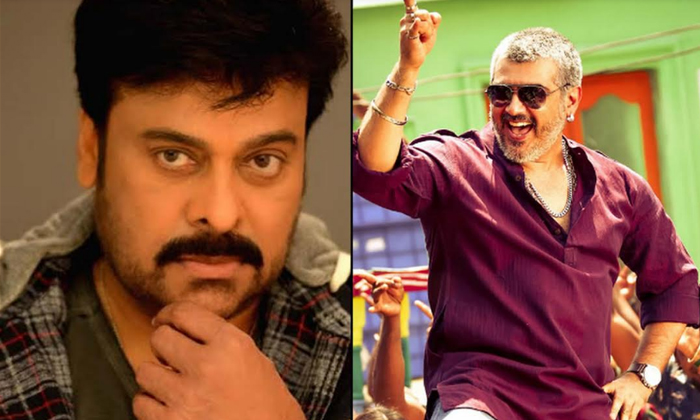 TeluguStop.com - Vedalam' Remake Final Launch Date Confirmed-Latest News English-Telugu Tollywood Photo Image