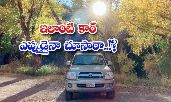 TeluguStop.com - Viral Video Road Trip Compact Setup Inside Suv