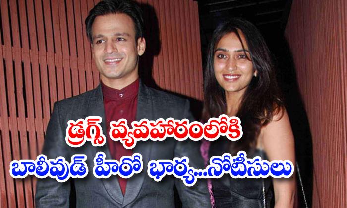 TeluguStop.com - Bangalore City Crime Branch Serves Notice To Vivek Oberoi Wife