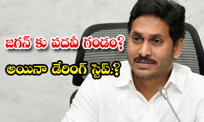 TeluguStop.com - Ap Cm Jagans Decisions Are Controversial
