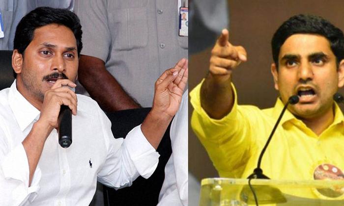 TeluguStop.com - లోకేష్కు మళ్లీ తప్పని తడబాటు…-Political-Telugu Tollywood Photo Image