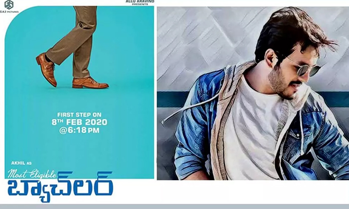TeluguStop.com - After Most Eligible Bachelor Teaser Released Fans Are Worried About The Movie?