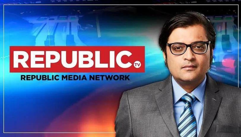 TeluguStop.com - Arnab Summoned In Trp Scam
