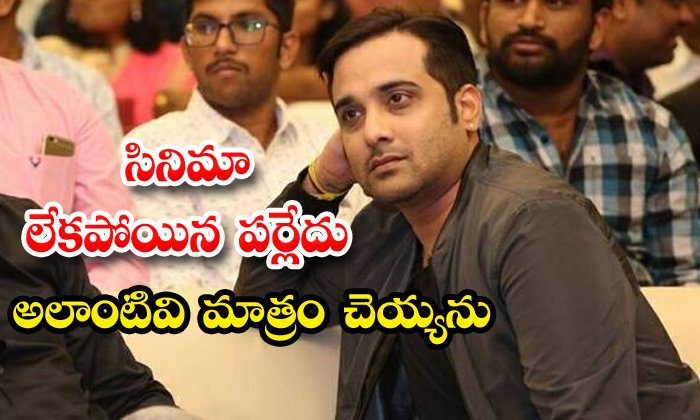 TeluguStop.com - Actor Tarun Says He Acts As Hero Not To Be Side Character
