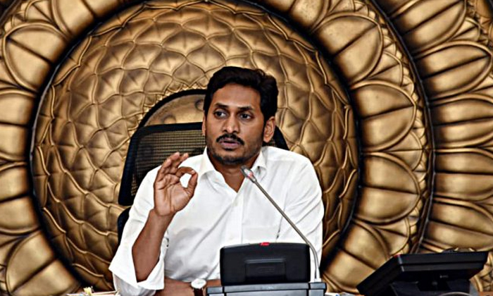 TeluguStop.com - పేపర్ పాలిటిక్స్: అక్కడ వైసీపీ పత్రిక హవానే ఎక్కువట…-Political-Telugu Tollywood Photo Image