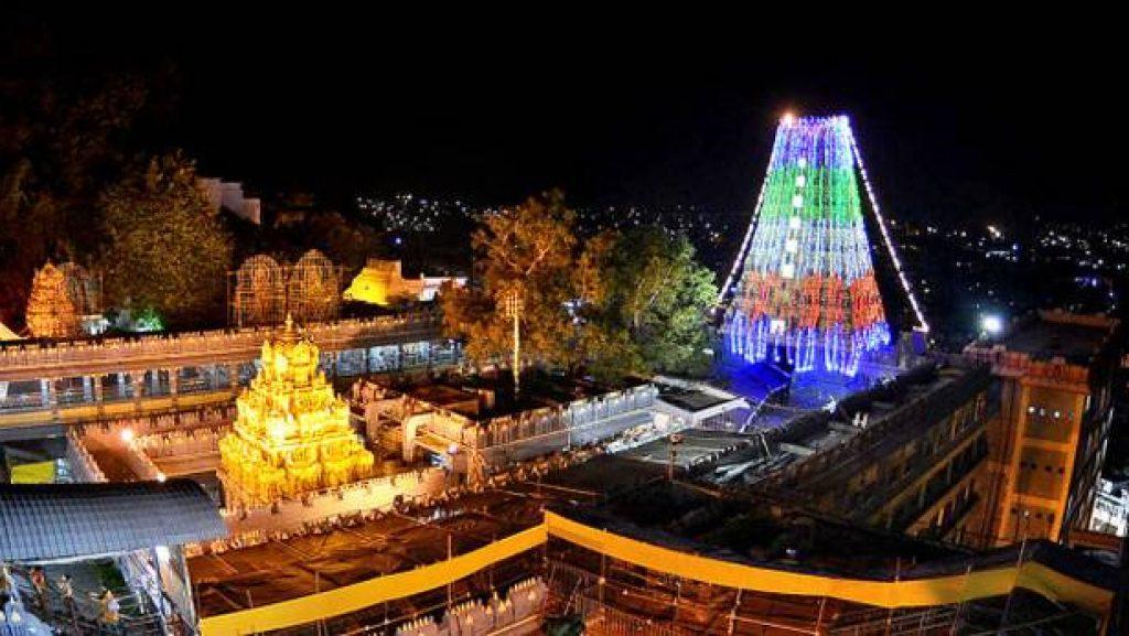TeluguStop.com - Dasara Festival Starts From Today Vijayawada Kanakadurga Temple