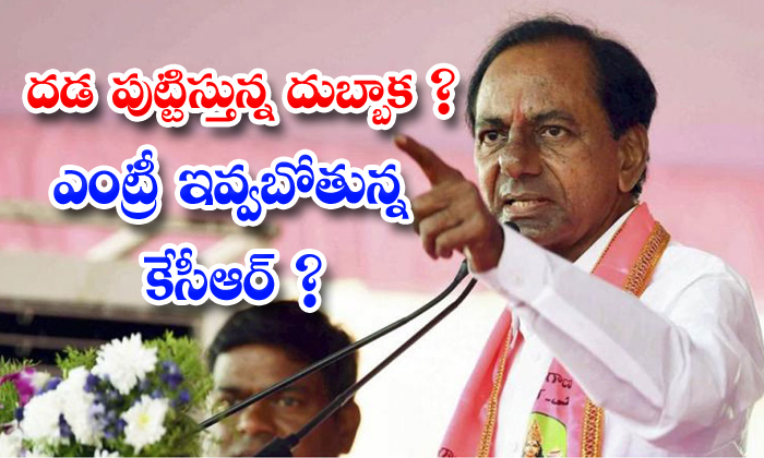 TeluguStop.com - Cm Kcr Is Coming To Dubaka Election Campaign Which Is Putting Tension On All Parties