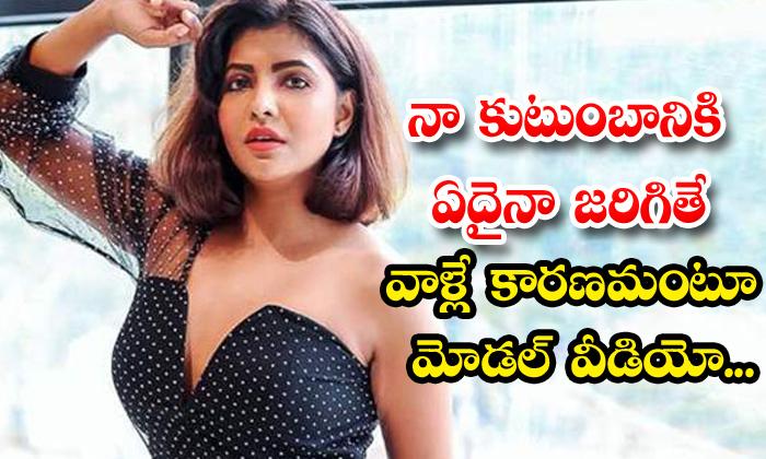 TeluguStop.com - Bollywood Model Luviyana Sensational Comments On Director Mahesh Bhatt