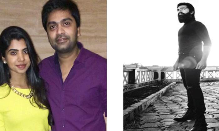 TeluguStop.com - లాక్ డౌన్'లో 30 కేజీలు తగ్గిన స్టార్ హీరో.. ఎవరో తెలుసా-Latest News - Telugu-Telugu Tollywood Photo Image
