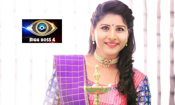 TeluguStop.com - మంగ్లీ వైల్డ్ ఎంట్రీ ఒక గాలి వార్త-Latest News - Telugu-Telugu Tollywood Photo Image