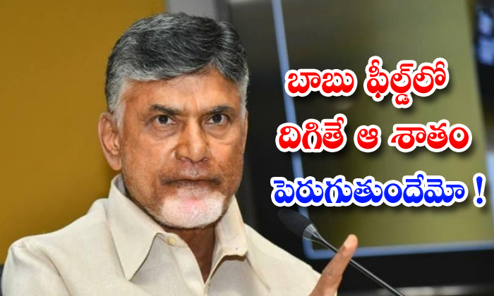 TeluguStop.com - If Chandrabbau Enter To The Field The Voter Percentage Will Increase