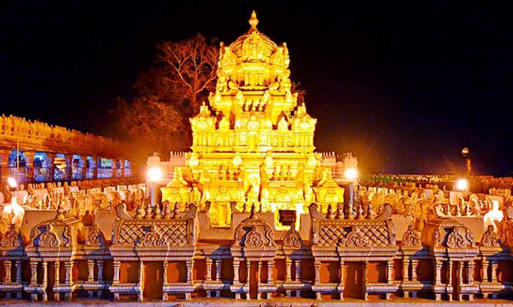 TeluguStop.com - నేటి నుండి ఇంద్రకీలాద్రిపై శరన్నవరాత్రి మహోత్సవాలు … దర్శనానికి వెళ్లాలంటే అలా చేయాల్సిందే -Breaking/Featured News Slide-Telugu Tollywood Photo Image