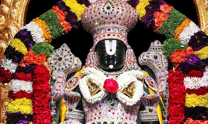 TeluguStop.com - తిరుమల శ్రీవారి గడ్డం కింద పచ్చ కర్పూరం ఎందుకు పెడతారో తెలుసా-Devotional-Telugu Tollywood Photo Image