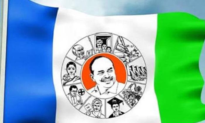 TeluguStop.com - వారందరికీ ఏమైంది అసలు వైసీపీలో ఏం జరుగుతోంది -Latest News - Telugu-Telugu Tollywood Photo Image