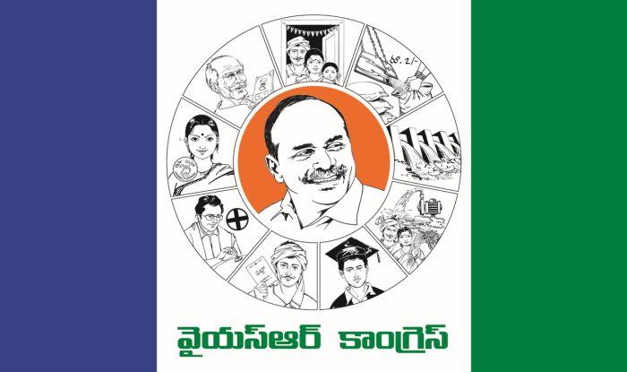 TeluguStop.com - ఆ లేఖపై ఎవరు మాట్లాడకండి .. వైసీపీ నేతలకు కీలక ఆదేశాలు -Latest News - Telugu-Telugu Tollywood Photo Image