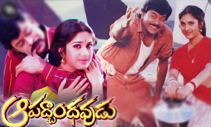 Telugu Aapadbandhavudu Movie, Aapadbandhavudu Movie Fame Meenakshi Sheshadri Real Life, America, Hareesh Mysore, Meenakshi Sheshadri, Telugu Veteran Heroine, Tollywood-Movie