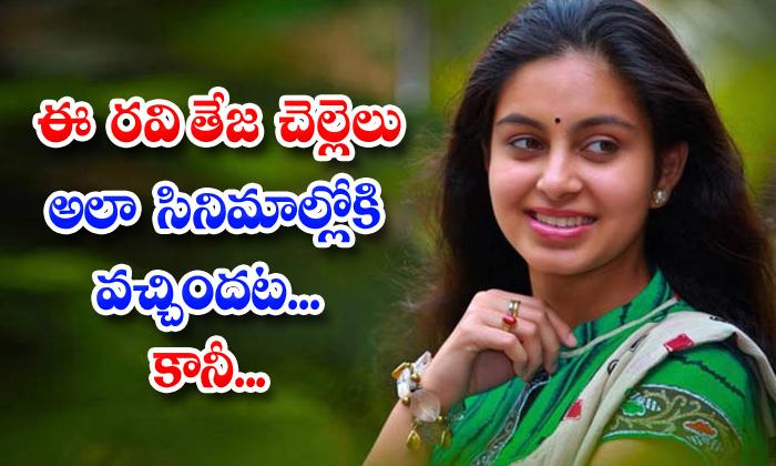 TeluguStop.com - Telugu Actress Abhinaya Movie Offers And Fame News