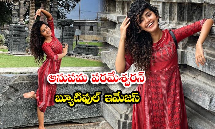 Sizzling Images of Actress Anupama Parameswaran-అనుపమ పరమేశ్వరన్ బ్యూటిఫుల్ ఇమేజస్