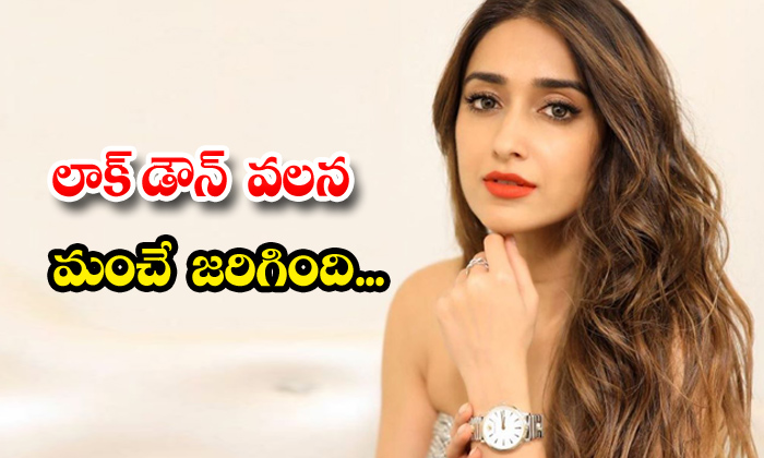 TeluguStop.com - Ileana Joins Unfair And Lovely Movie Shooting
