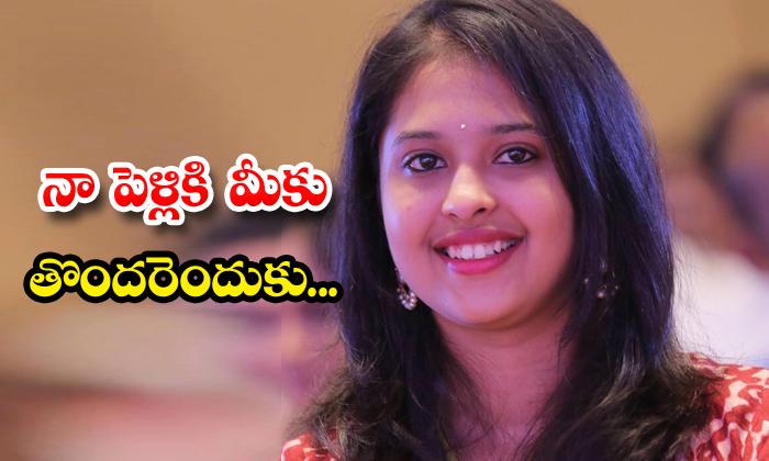 TeluguStop.com - Telugu Actress Kaumudi React About Her Marriage In Instagram