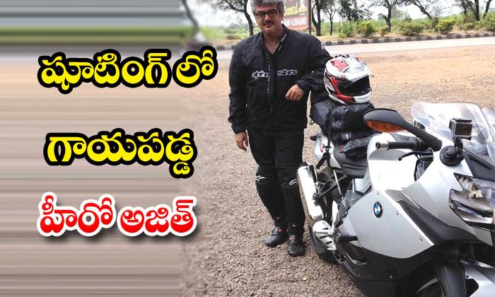 TeluguStop.com - Ajith Suffers Bike Injury During Shooting Of Valimai