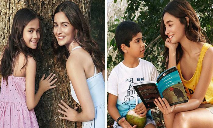 Telugu Alia Bhatt, Bollywood, Celebrities, Celebrity Side Business, Rrr Movie, Tollywood-Movie