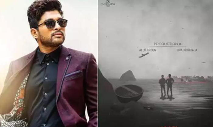Telugu Acharya, Allu Arjun, Allu Arjun And Koratala Siva Movie Shooting Update, Bunny Next With Koratala Siva, Koratala Siva, Pushpa Movie, Sankranthi 2022-Movie