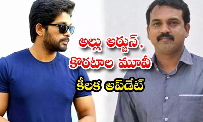 TeluguStop.com - Allu Arjun And Koratala Shiva Movie Shooting Update