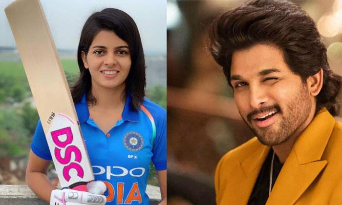 TeluguStop.com - Women's Cricketer Priya Punia Says Stylish Star Allu Arjun Is Her Favorite South Indian Actor.