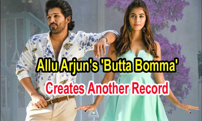TeluguStop.com - Allu Arjun's 'butta Bomma' Creates Another Record