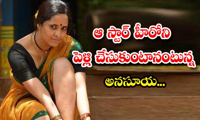 TeluguStop.com - Telugu Beautiful Anchor Anasuya Facing Rapid Fire In Womaniya Show