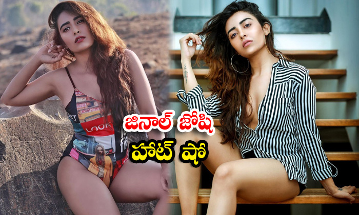Awesome pictures of bollywood beauty Jinal Joshi-జినాల్ జోషి హాట్ షో