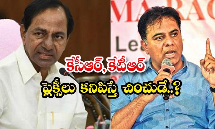 TeluguStop.com - Bjp Mp Aravind Sensational Comments On Kcr Ktr Hoarding