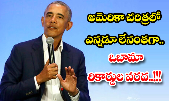 TeluguStop.com - Barack Obama Biography Book A Promised Land Creates New Record