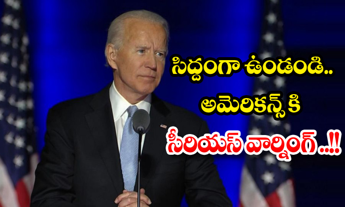 TeluguStop.com - Biden Sworn In On January 30th Thanksgiving Day Corona Outbreak