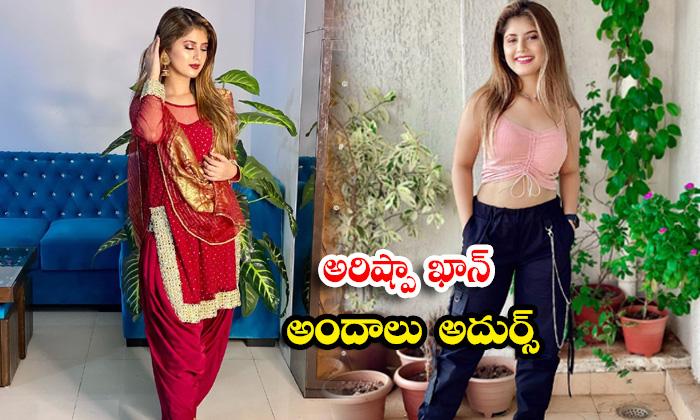 Bollywood Actress Arishfa Khan revising images-అరిష్ఫా ఖాన్ అందాలు అదుర్స్