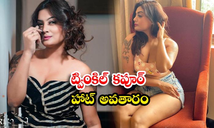 Bollywood hot beauty twinkle kapoor spicy poses-ట్వింకిల్ కపూర్ హాట్ అవతారం