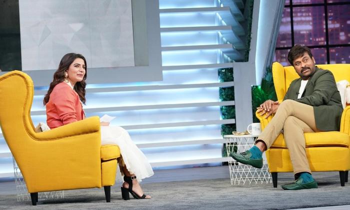 TeluguStop.com - Chiranjeevi Is The Next Guest In Samantha's Samjam Talk Show.