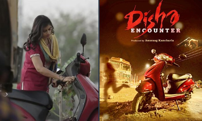 Telugu Court Orders, Court Passed The Order For Stop Disha Encounter Movie Release, Disha Encounter, Disha Encounter Movie Release News, Ram Gopal Varma, Telugu Movie, Tollywood-Movie