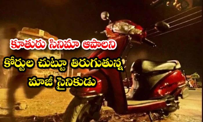 TeluguStop.com - Dishas Father Wants Ram Gopal Varma Film Banned