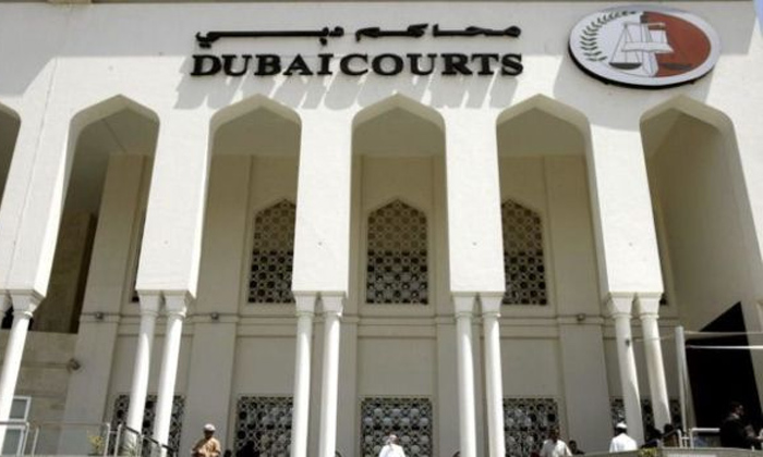Telugu Clean Cheat, Dubai Court Of First Instance, Dubai Police, Plastic Surgery, Sexual Harassment Of A Woman, Wrinkles On The Face-Telugu NRI