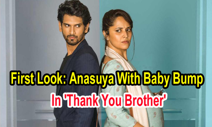 TeluguStop.com - First Look: Anasuya With Baby Bump In 'thank You Brother'