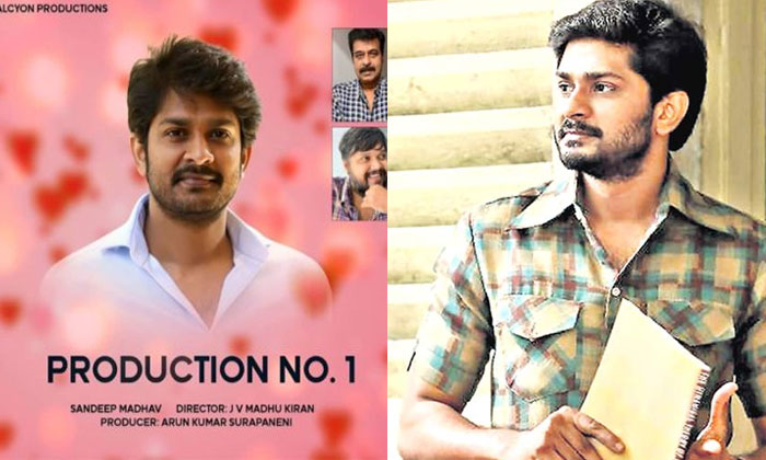 TeluguStop.com - George Reddy Fame Sandeep Madhav Signed Up For A Romantic Love Story.